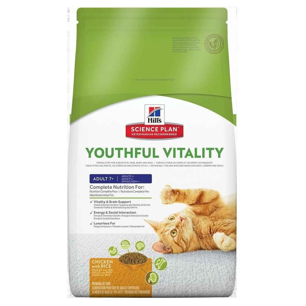 hill S Science Plan - Pienso Youthful Vitality 7 + AU pollo y arroz para gato adulto - 1,5 kg: Amazon.es: Productos para mascotas