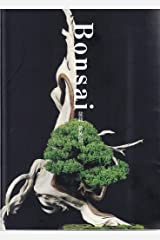 Bonsai: Reprint Edition (Japanese Edition) Paperback