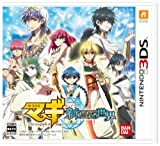 Magi: The Labyrinth of Magic, The New Frontier