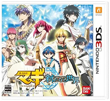 Amazon Com Magi The Labyrinth Of Magic The New Frontier Video Games