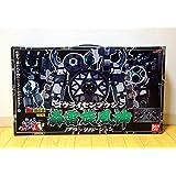 Bandai Power Rangers Ninja Storm Goraisenpujin Thunderstorm Megazord Black.ver