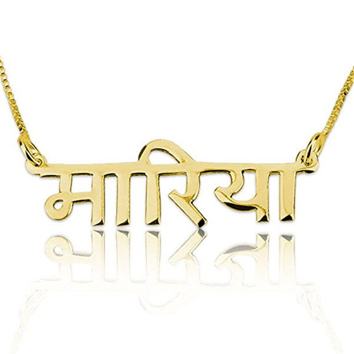 LAOFU Hindi Name Necklace,Personalized Name Necklace for Indian
