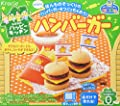 Hamburger Popin' Cookin' kit DIY candy by Kracie by Kracie