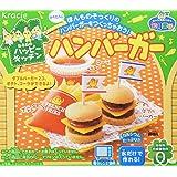 Hamburger Popin' Cookin' kit DIY candy by Kracie