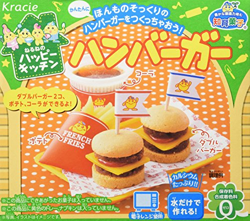 Hamburger-Popin-Cookin-kit-DIY-candy-by-Kracie