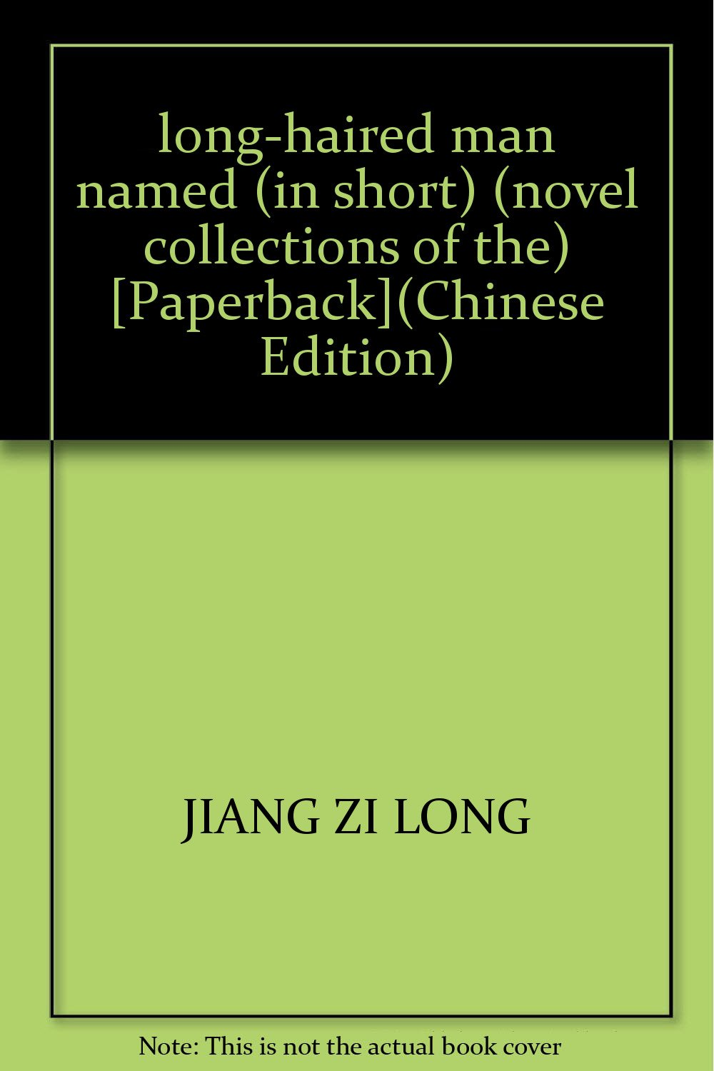Download long-haired man named (in short) (novel collections of the) [Paperback](Chinese Edition) pdf