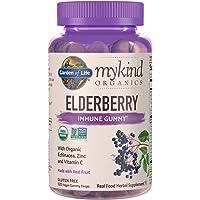 Organics Elderberry Immune Gummy - 120 Real Fruit Gummies for Kids & Adults - Echinacea, Zinc & Vitamin C, No Added Sugar - Organic Non-GMO Vegan & Gluten Free Herbal Supplement