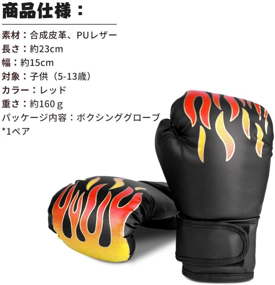 Guantes de Boxeo para ni/ños Boxeo Ajustable Guantes de Entrenamiento de Kickboxing con dise/ño Acolchado Protegen Las Manos del ni/ño con eficacia