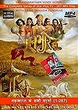 Mahabharath TV Show - All Episodes 267 MP4 Files [Hindi]