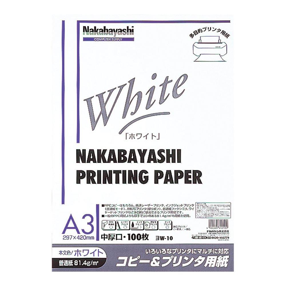 Nakabayashi copy-and-white printer paper type A3 100 pieces Nyuyo W-10 (japan import)