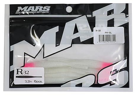 MARS(マーズ)ワームルアーR-32PH-GL(ヒルクライム)の画像