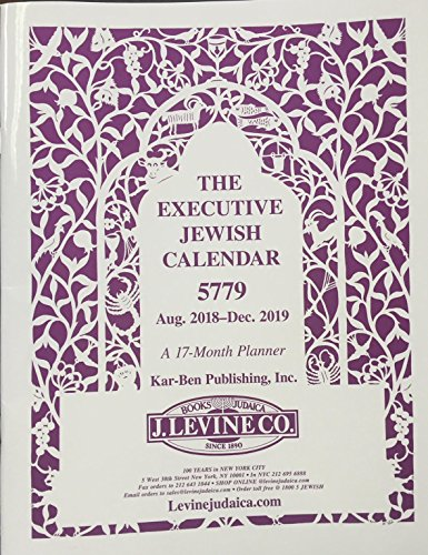 The Executive J Levine Jewish Calendar 5779 August 2018-December 2019 - A 17 Month Planner