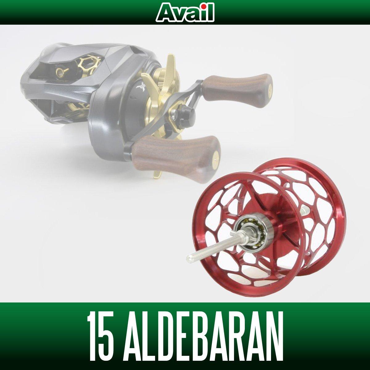 【Avail/アベイル】 シマノ 15アルデバラン用 マイクロキャストスプール ALD1518TRI レッド   B01DTUEMUQ