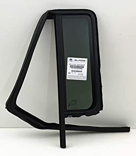 NAGD Compatible with 2008-2012 Jeep Liberty Passenger Right Side Rear Vent Window Glass