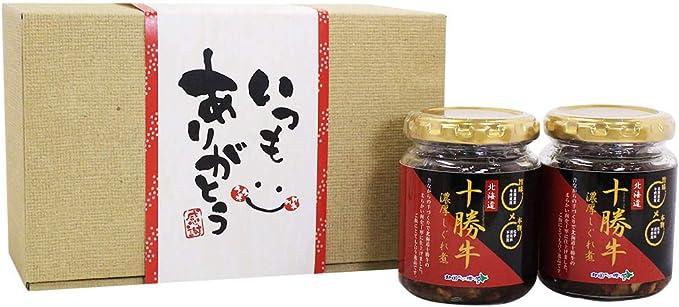 北海道 ご飯 の お供