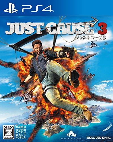 ジャストコーズ3 - PS4
