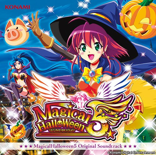 Magical Halloween 5  (Cd/Dvd) O.S.T.]()