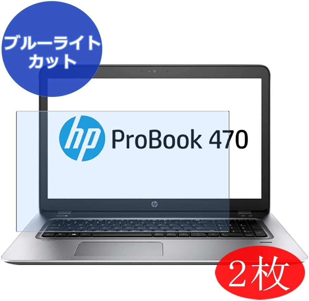 "【2 Pack】 Synvy Anti Blue Light Screen Protector for HP ProBook 470 G4 17.3"" Screen Film Protective Protectors [Not Tempered Glass]"