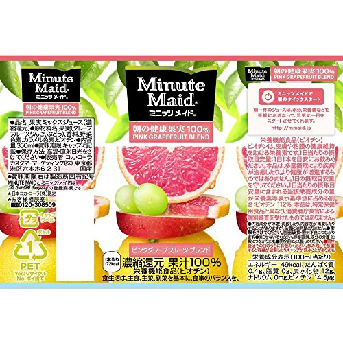 Minute Maid morning of health fruit pink grapefruit blend 350ml ~ 24 this by Minute Maid (Image #1)