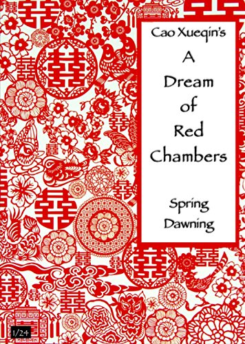 China through Literature: A Dream of Red Chambers: Spring Dawning (Chamber Spring)