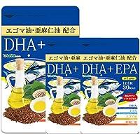 【 seedcoms シードコムス 公式 】亜麻仁油 エゴマ油配合 DHA+EPA (約5ヶ月分/150粒)