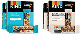 product image for KIND Bars, Almond and Coconut, Gluten Free, 1.4 Ounce Bars, 24 Count & Bars, Dark Chocolate Almond Coconut, Gluten Free, 1.4 Ounce Bars, 24 Count