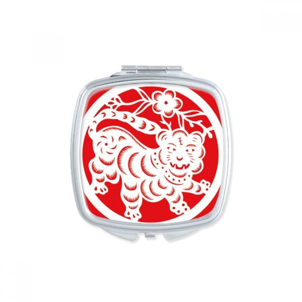 DIYthinker Paper-cut Tiger Animal China Zodiac Art Square Compact Makeup Mirror Portable Cute Hand Pocket Mirrors Gift