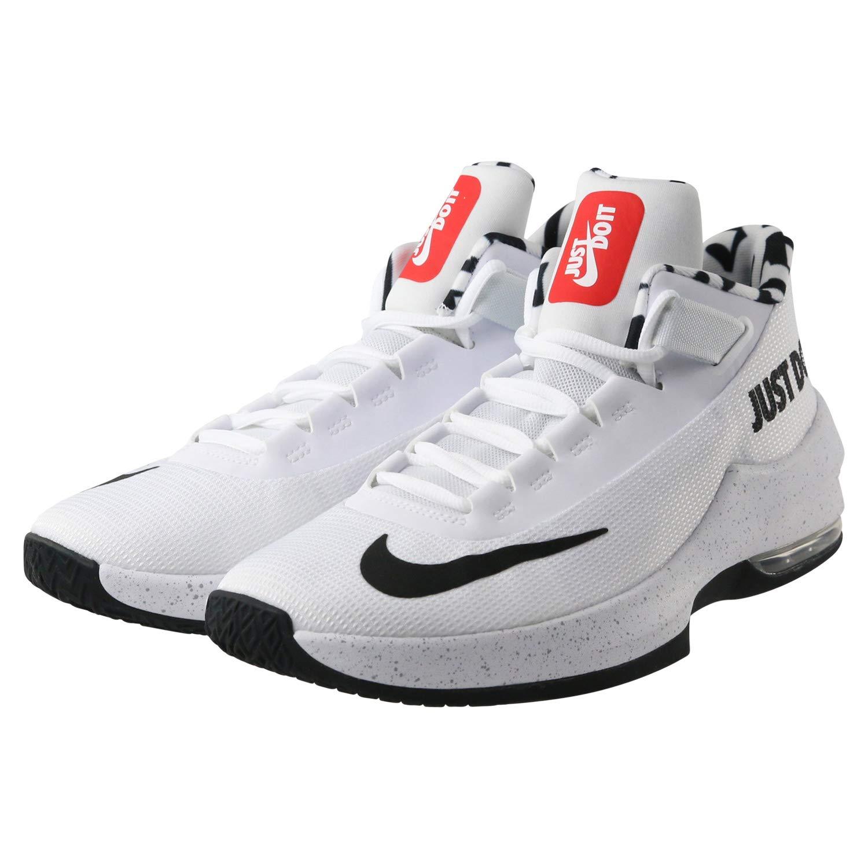 Nike Jungen Air Max Infuriate Ii JDI JDI JDI Gs Basketballschuhe B078NZ9HQ6 Basketballschuhe Wirtschaft ff73b4