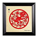 """Framed Artwork of Chinese Paper-cut Art, Chinese Zodiac of Monkey, Chinese New Year Decorations, with Wood Fame, 10"""" x 10"""" Picture Size"""