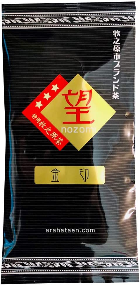 極上 望 金印100g 緑茶 お茶 新茶 2019 ギフト 日本茶 静岡茶