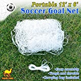 Strong Camel New Portable 12' x 7' Official Size Soccer Goal Net Outdoor Football Training (White)