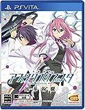学戦都市アスタリスクフェスタ 鳳華絢爛 - PS Vita