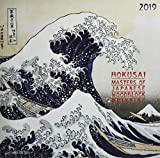 2019 Hokusai Japanese Woodblocks Painting Calendar
