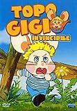 topo gigio invincibile dvd Italian Import