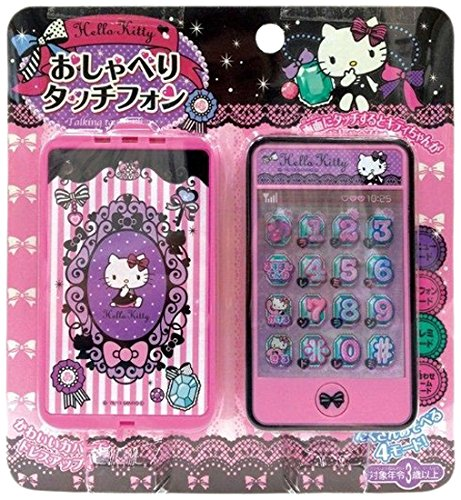 Telephone Hello Kitty (Hello Kitty Talkative touch phone Pink)