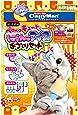 キャティーマン (CattyMan) クリーミーリッチ にゃんこアイス手づくりセット チキン