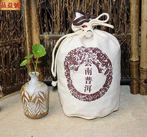 Aseus Golden bud 02 years Menghai Pu'er Tea made super loose tea old tea trees head 39 yuan special offer