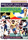 The 1982 World Cup - The Final 24 [DVD]