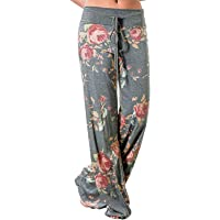 JINGCHENG Women's Comfy Stretch Floral Print High Waist Drawstring Palazzo Wide Leg Pants