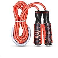 Oziral Springtouw Speed Jump Rope Sport touw springen met herinnering schuimgrepen lengte instelbaar voor vrouwen en…