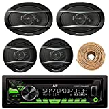 JVC KDR680S Car Radio USB AUX CD Player Receiver - Bundle With 2x TSA1676R 6.5'' 3-Way Car Audio Speakers - 2x 6.5''-6.75'' 4-Way Stereo Speaker + Enrock 50Ft 18 Gauge Speaker Wire