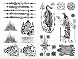 suicide shower head - 1 Black Thai Tradition Ancient Temporary Sticker Body Tattoos Tiger, 5 Rows, 3 Heads Elephant, Turtle Set of 2 Sheet for girls, women, kids, and men Size 6.2