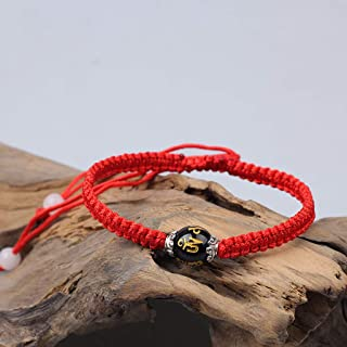 SimpleLife Red String Bracelet, Handmade Bracciale Buddista Tibetan Agates Beads Lucky Bangles for Protection Unisex