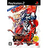 Guilty Gear XX Accent Core Plus (Append Edition) [Japan Import] by ARC SYSTEM WORKS