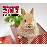 2017年ミニカレンダー ウサギ ([カレンダー])