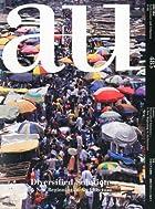 a+u (エー・アンド・ユー) 2011年 02月号 [雑誌]