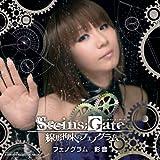 Ayane - Steins;Gate Senkei Kosoku No Phenogram (PS3&XBOX 360) Intro Theme: Phenogram (CD+DVD) [Japan LTD CD] FVCG-1238