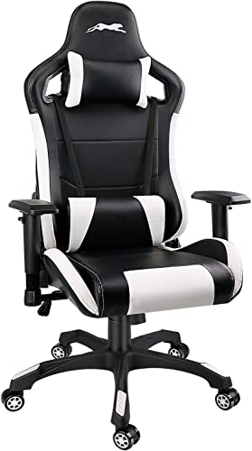 Leopard Gaming Chair, High Back PU Leather Office Chair, Swivel Racing Chair with Adjustable Armrest – Black White