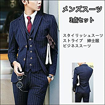 de0e317994f52 ビジネススーツ スタイリッシュスーツ ストライプ メンズスーツ 3点セット スーツ メンズスーツ 3ピース
