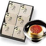 <パブロ> 黄金ブリュレチーズプリン(6個セット)_ 焼きたてチーズタルト専門店PABLO
